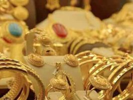 gold jewellery morocco