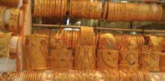 gold price Saudi Arabia