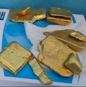 USA raw gold bars