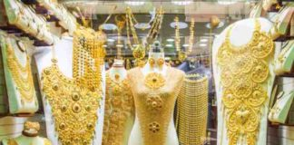 best place to buy gold in Bahrain