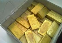 gold bars for sale near me