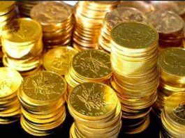 gold for cash in Nicosia