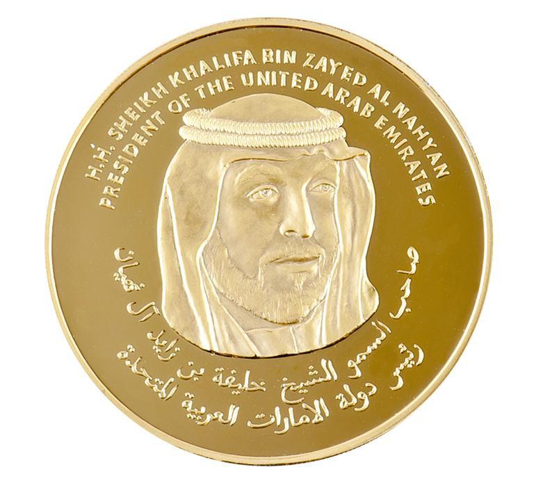 Dubai gold bullion Coin