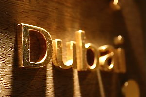 Dubai online gold trade