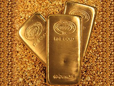 buy nairobi gold cheaply
