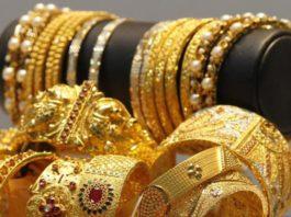 nairobi gold available