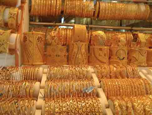 Gold Price Saudi Arabia