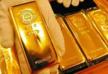 buy wholesale gold bars Kuwait