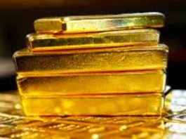 buy gold bars Sydney