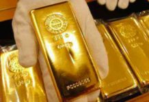affordable gold bars NYC